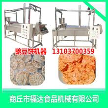 全自动豌豆巴设备油炸生产线图片