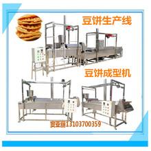 遂川豆饼机油炸机全自动豆饼机器图片