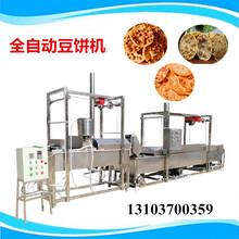 赣州特产铜勺饼机花生巴机雪豆巴铁勺哒月亮巴豆巴酥饼机器图片