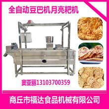 豆巴机器自动撒配料成型豆巴设备厂家图片