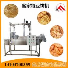 豆饼机器黄豆饼机全自动设备电加热图片
