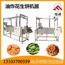 广西花生饼机器新型花生饼机生产厂家图片