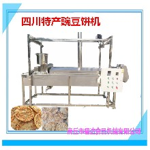 电加热油炸豆饼机豌豆饼机器一整套设备?#35745;? onerror=