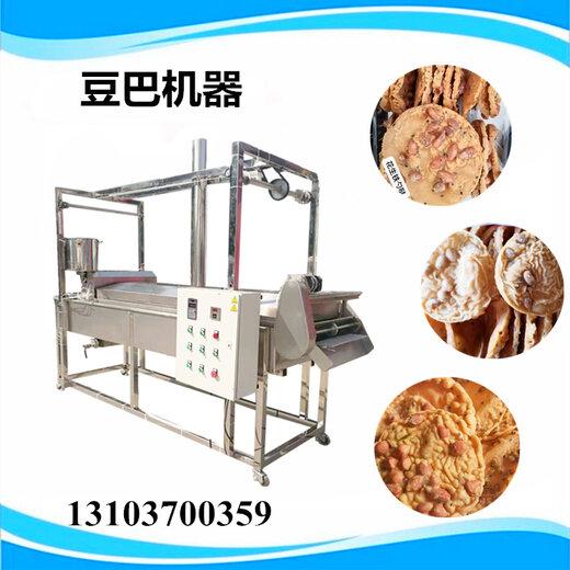 赣南特产豆巴机器