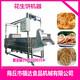 花生饼机器2