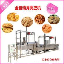 萍乡株洲豆饼机器优质月亮巴机器轻松代替手工生产图片