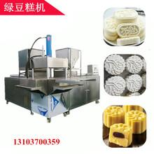 重庆花生饼机豆饼机保养维修更方便图片