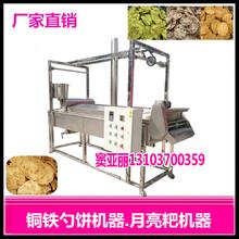 豆饼机器全自动豆饼机厂家图片