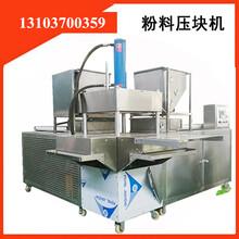 买绿豆糕机优选商丘福达全自动绿豆糕机图片