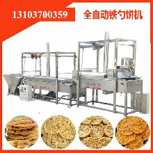商丘福达花生饼机生产公司图片