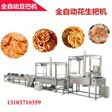 全自动油炸花生饼机器生产公司图片