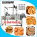 海南特產豆餅機豆巴子機也叫油炸花生餅機器