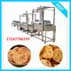 炸花生饼的机器