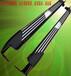 自由光脚踏板-搏美suv外饰改装自由光侧踏板原装