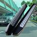 老款RAV4腳踏板-搏美SUV外飾改裝RAV4側踏板