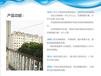 广东湛江市明亮安格纳米钢丝绳隐形防护网,终身包换