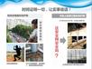 广西北海市纳米隐形防护网学校、住宅区专用,太平洋承保