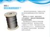 广西省崇左市明亮安格纳米钢丝绳隐形防护网诚招代理