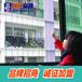广西柳州纳米三代钢丝绳防护网,安全防盗窗,公司承诺终身包换
