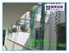 广西崇左市安全防护网,隐形防盗窗,纳米钢丝绳太平洋承保