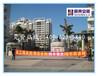 广东深圳市明亮安格纳米钢丝隐形防护网,终身包换