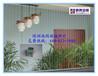 陕西榆林住宅小区、学校、工厂纳米三代隐形防护网终身包换