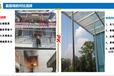 广西北海市安全防盗窗,隐形防护网,纳米钢丝绳太平洋承保