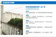 广西省北海市明亮安格纳米钢丝隐形防护网诚招代理