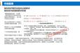 广西省柳州市明亮安格纳米钢丝隐形防盗窗诚招总代理