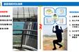 陕西榆林纳米钢丝安全防护网,儿童防盗窗,居家防护栏