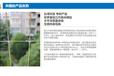 宁夏固原市隐形防护网首选明亮安格品牌纳米钢丝,太平洋承保