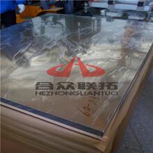 pc20毫米30毫米50毫米70毫米厚聚碳酸酯透明板