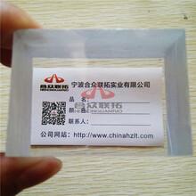 光学级纯透聚碳酸酯PC板-20MM-30MM40MM-50MM-60MM厚度
