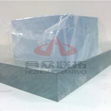 耐高压光学透明材料帕姆pasmo聚碳酸酯板