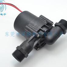 带调速空气能直流水泵,太阳能微型潜水泵,空气能热水器热泵-深鹏