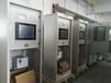 陜西咸陽使用TR-9300型隧道窯磚廠煙氣在線監測設備