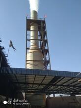 紅磚廠煙氣在線監測設備質保無憂圖片