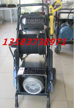 安源牌300B型电动型高压疏通机生产厂家