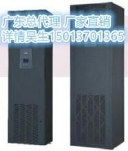 艾默生精密空调阳江/河源/梅州代理商,艾默生UPS价格艾默生精密空调价格报价图片