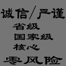 2017年吉林省卫生副高级资格评审论文著作要求四川笔锋论文发表写作