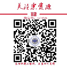 四川论文发表四川省中小学教师专业技术水平评价标准条件成都论文