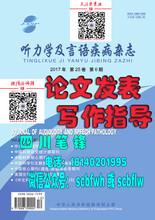 西安发表职称论文低价格有哪些杂志陕西发表职称论文低价格有哪些杂志