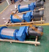 侧搅拌器-齿轮减速机图片