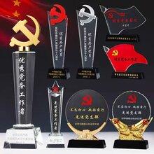 七一建军活动奖品八一建党颁奖礼品厂家批发水晶奖牌图片