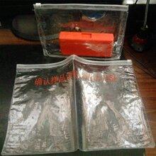 中山CPE胶袋PO背心袋PP斜挂袋珠海OPP卡头胶袋PVCPOF热收缩膜铜版胶版印刷