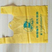 珠海PVC胶袋中山PVC胶袋澳门胶袋香港PVC胶袋报价
