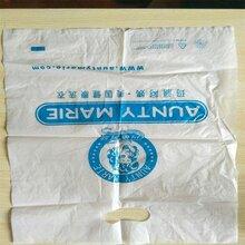 PE胶袋PO胶袋PO薄膜PP胶袋,PE拉伸膜密实袋无纺布袋PVA水溶膜气泡膜气泡袋