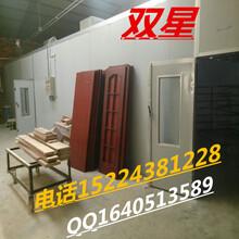 江苏南京江宁区烤漆房品牌制造商,本厂烤漆房质量大幅度提升,烤漆房地区销售价