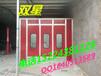 供应河南濮阳南乐县烤漆房,厂家出售双星牌标配型7000x5100x3200mm的汽车烤漆房