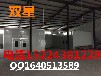 供应山西太原高新区烤漆房,复合式汽车烤漆房及喷漆家具烤漆房出售/价